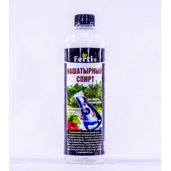 Нашатырный спирт Ferti+ 500 мл