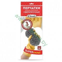 Перчатки хозяйственные латексные сверхпрочные тм Komfi, натуральный, размер  М PLSHS2