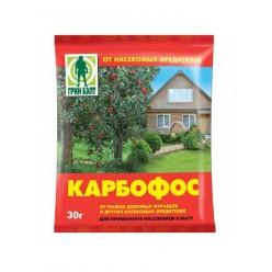 Карбофос  (пакет 30гр) листогрызущие и др. 01-144
