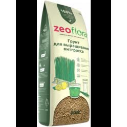 Влагорегулирующий грунт Zeoflora для выращивания ростков пшеницы Витаграсс 2,5л