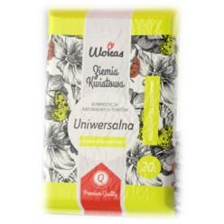 Субстрат Универсальный для цветов 10л, Польша