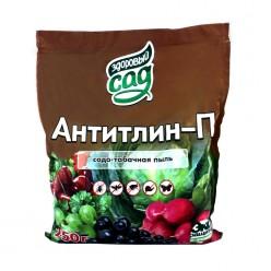 Антитлин, 0,25кг