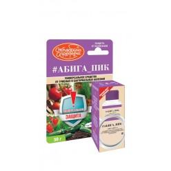 Абига-Пик ВС, фунгицид, флакон 50 гр