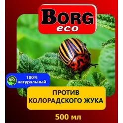 BORG против колорадского жука, 500 мл