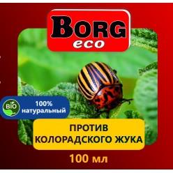BORG против колорадского жука, 100 мл