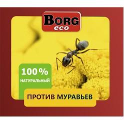 BORG против муравьев, 100 мл