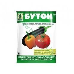 Бутон (пак. 2 гр) стимулятор плодообразования на 40мкв. 01-471