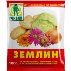 Землин (пак 100 гр)  от проволочника и др. вредит 01-205