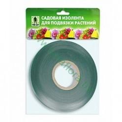 Изолента садовая для подвязки растений 12 мм*45 м  ГРИН БЭЛТ 06-173