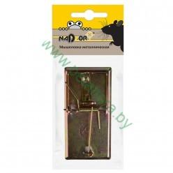 Ловушка для мышей металлическая 9.5х4.7см Nadzor