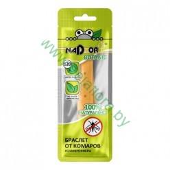 Браслет от комаров из микрофибры с эфирными маслами, 1шт./уп. Nadzor BRBIO4