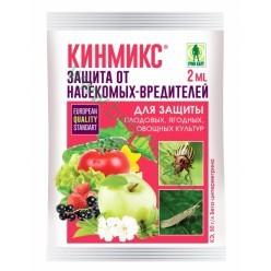 Кинмикс инсектицид 2 мл ампула, Россия