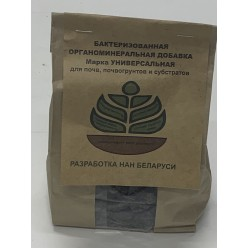 Добавка органоминеральная бактеризованная Марка УНИВЕСАЛЬНАЯ, крафт-пакет 500гр